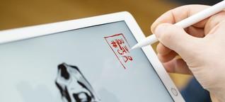 iPad Pro: Groß, größer, ganz große Kunst