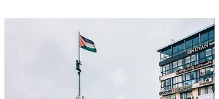 Neues aus Ramallah