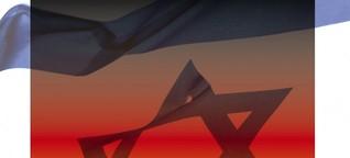 Auschwitz, Bonn, Jerusalem. Israelisch-deutsche Geschichte 1945-1965