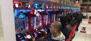 SRF News: Roulette-Tische für Nippon - Japan will Glücksspiel ausbauen