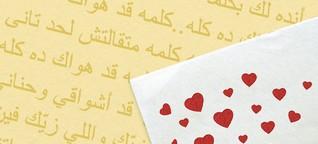 Fürchtet euch bitte nicht auch noch vor der arabischen Sprache!