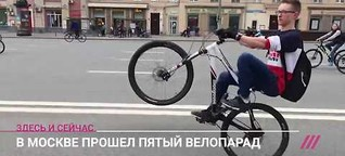 Moscow Bike Parade (TV Rain)
