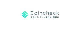 Coincheck will Handel wieder aufnehmen