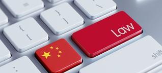 2017: Ein gutes Jahr für chinesische Blockchain-Patente