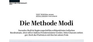 Die Methode Modi