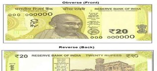 "RBI to issue new ""Greenish Yellow"" 20 rupee currency note"