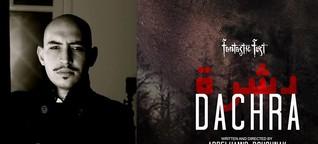 """Tunesischer Film """"Dachra"""": Zwischen Horror und schwarzer Magie"""