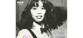 Japanischer City Pop der 1980er: Tanzen zu den schönsten Erinnerungen, die wir nie hatten