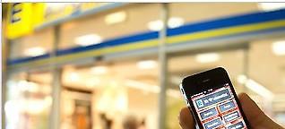 Mobiles Bezahlen: Einmal Geld abbuchen und durchleuchten, bitte
