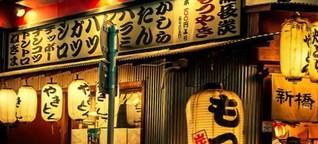 TG Heath – Mellow Instrumental Gorgeousness with 'ようこそ (yōkoso)'